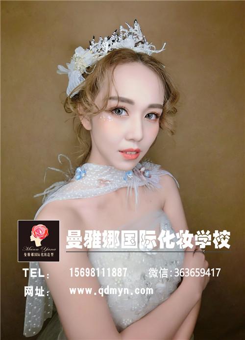 青岛最顶级的新娘跟妆培训学校,曼雅娜,学生作品