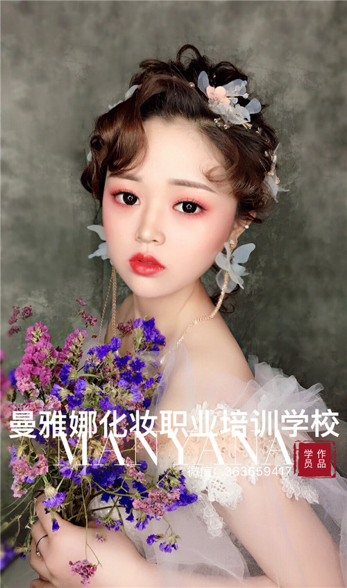 青岛曼雅娜化妆学校-新娘跟妆造型作品